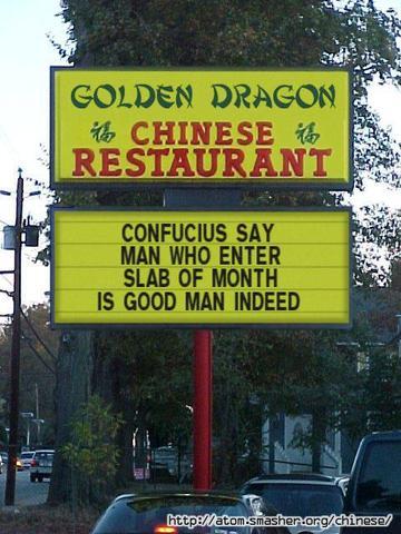Chinese_restaurant_2